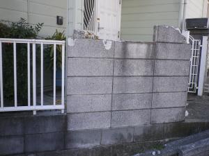 フェンス取付工事前