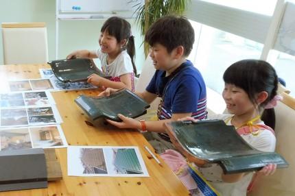 日野小学校の子供たち