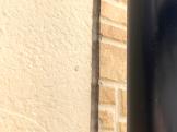 外壁シール