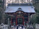 三峯神社に初詣
