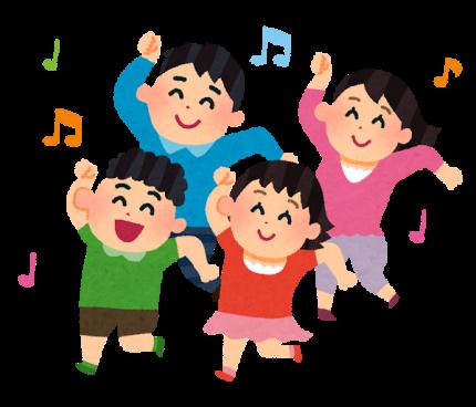 子供達とダンス